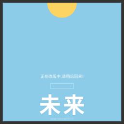 女人网网站缩略图