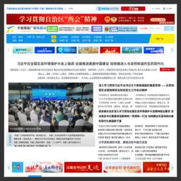 宁夏广播电视台官方网站