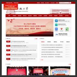 寧夏廣播電視大學網站