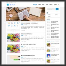 爱科技_网站百科