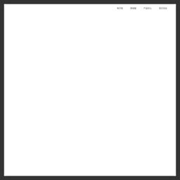国文电子阅读器网站缩略图