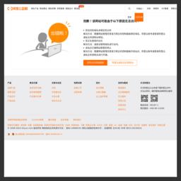 注册香港公司|香港公司注册