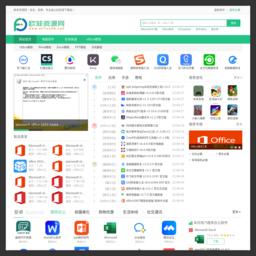 Office教程网