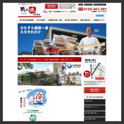 岐阜県各務原市で43年親子二代塗装職人の大野塗装