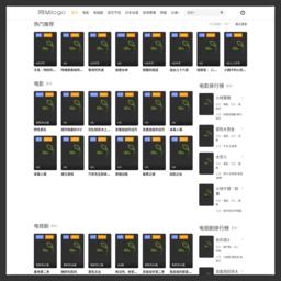 广州展台设计搭建