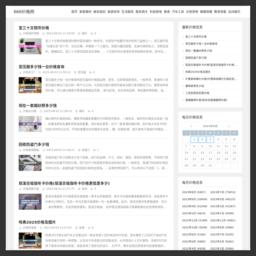 淘宝天猫内部优惠券_网站百科