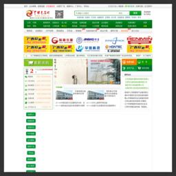 中國包裝網