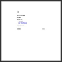 企业汇-免费发布信息的B2B电子商务网站b2b电子商务平台