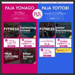 フィットネスクラブ PAJA