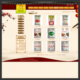 温州潘氏食品有限公司