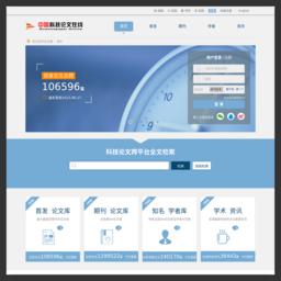 中国科技论文在线-科技论文,开放存取