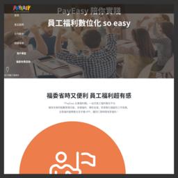 payeasy台湾官网