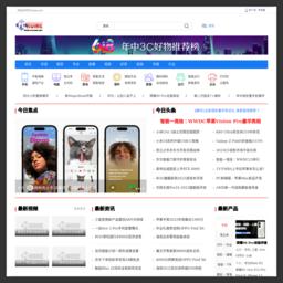 PChome电脑之家,电脑之家,PChome.net,电脑报价,新闻,行情,导购,装机,攒机,评测,新品,软件,下载,产品,报价,经销商,数码,手机,数码相机,数码摄像机,DC,DV,MP3,MP4,截图