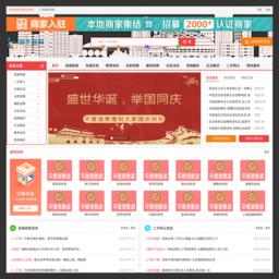 www.pdnew.cn的网站截图
