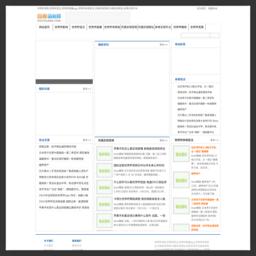 中国产品网