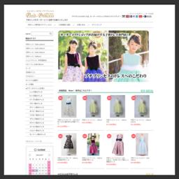 女の子用の子供ドレスを企画から製造・販売いたしております。オーダードレスも承っております。