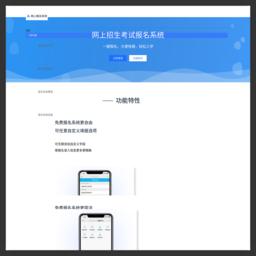 www.pgur.cn缩略图