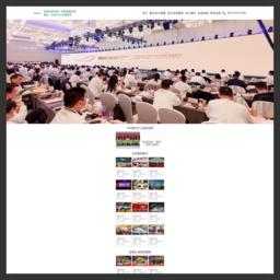 上海展台设计搭建-展览会设计策划服务-展厅装修公司-品邦