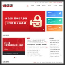 營銷策劃_網站百科