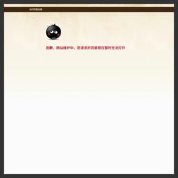 造纸标准检测与计量