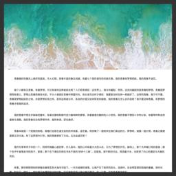 pk下载站-官方软件下载基地-游戏工具下载中心