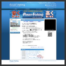 パワーフィッシング power fishing
