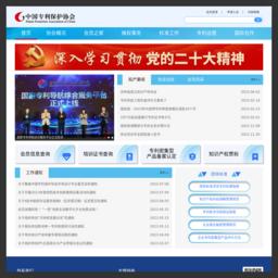 中国专利保护协会