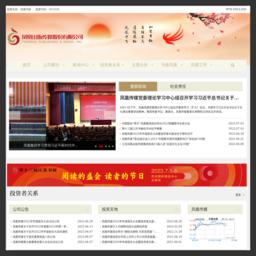 凤凰传媒网_网站百科