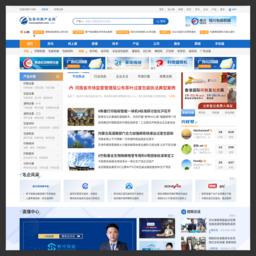 中国包装印刷展览网_网站百科