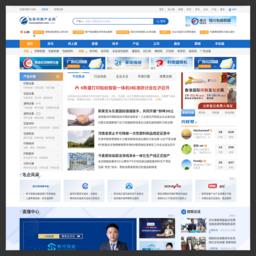 包装印刷产业网-www.ppzhan.com包装网,印刷网,包装机械,印刷机械行业门户网站