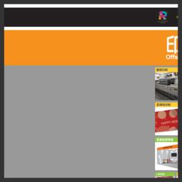PrintRainbow印彩虹香港印刷公司网站截图