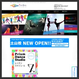 Prism Dance Studio