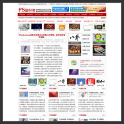 Ps教程自学网