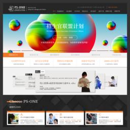艺术留学-英国,美国留学作品集培训机构[招生官联盟]-PSONE品思国际
