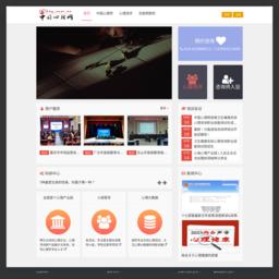 中国心理网
