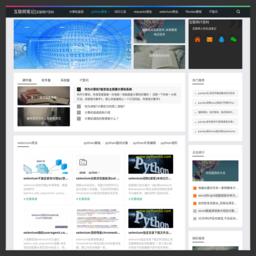 网站 python教程(www.python66.com) 的缩略图