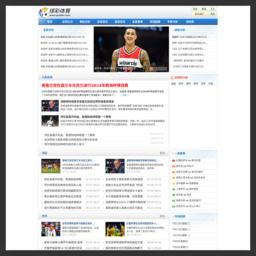 球彩體育_網站百科