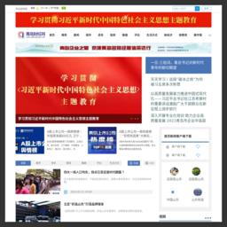 青岛财经网