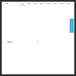 青岛海昊生物工程有限公司