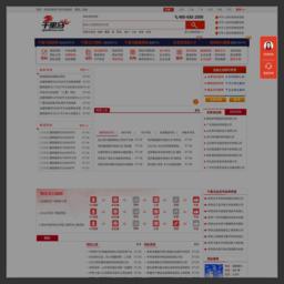 中国招标网