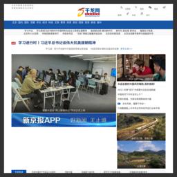 千龙网·中国首都网是中共北京市委宣传部主管主办