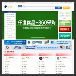 仟渔网-B2B电子商务平台,中国领先的采购批发网站
