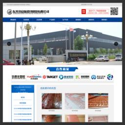 柔印机_柔版印刷机_机组式柔印机-东光县启航柔印科技有限公司