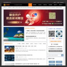 www.qihuoka.com的网站截图