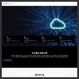 面向未来的企业级云计算服务商   qingcloud.com青云QingCloud截图