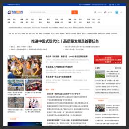 www.qingdaonews.com的网站截图