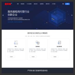 青年網-_中國云計算服務專家_企業級云服務器_網站百科