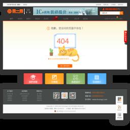 轻舟装饰_北京轻舟世纪建筑装饰工程有限公司 - 公司首页