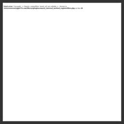3721汽配网网站缩略图