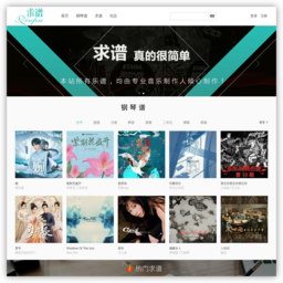钢琴谱 / 韩语_求谱网